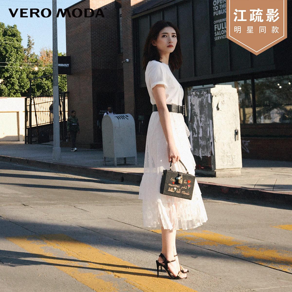 江疏影明星同款Vero Moda2019夏季新款网纱连衣裙套装女