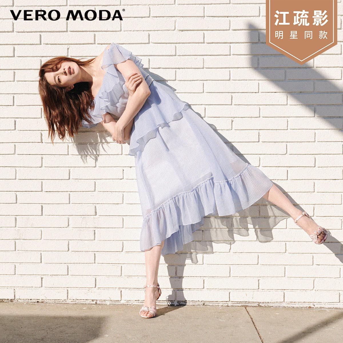 江疏影明星同款Vero Moda2019夏季新款格纹连衣裙女