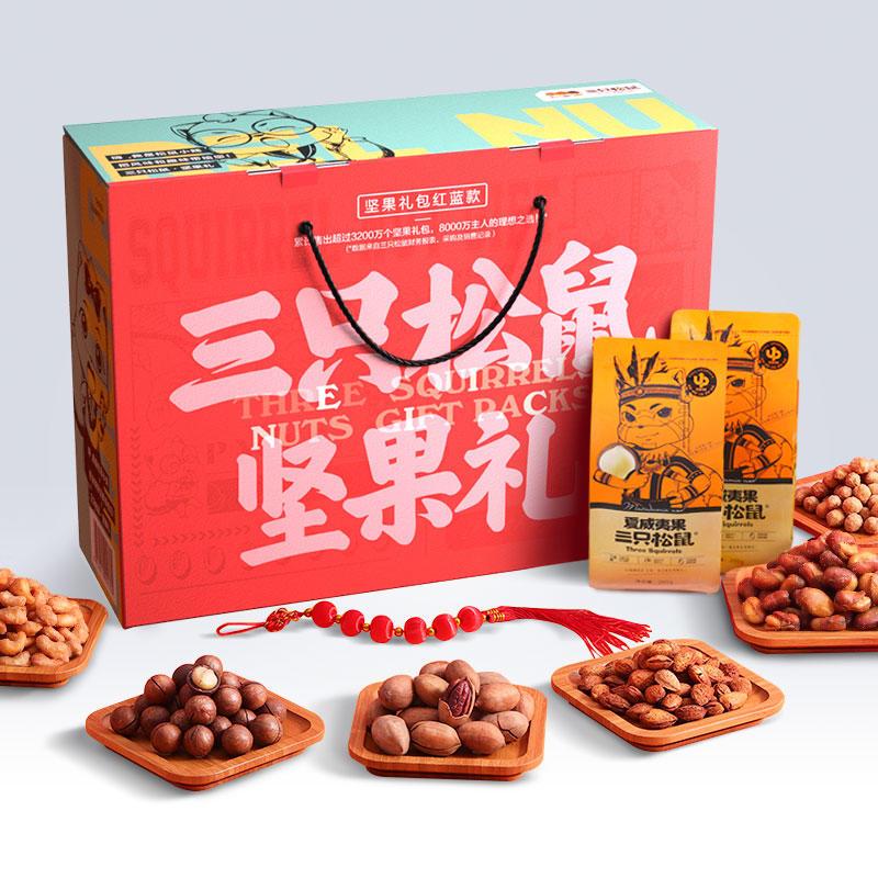 三只松鼠坚果大礼包1373g/7袋