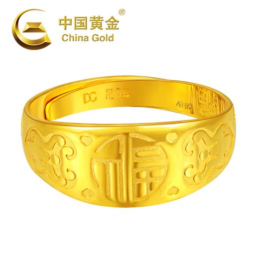 周大福 婚嫁光身足金黄金戒指男女款(工费:88计价)F30806