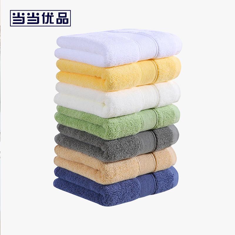优品家纺毛巾 纯棉加厚纯色面巾 35x78 白色